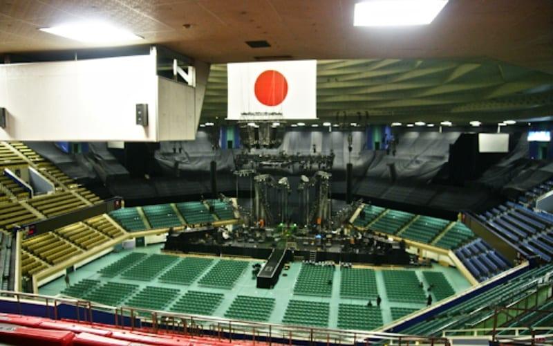 Nippon Budokan music venue in Tokyo, Japan
