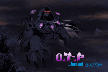 Jamaal Marvel 'OTP': A Story Of Struggle – Out Now!