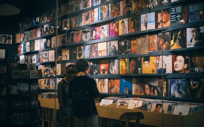 music distribution shop